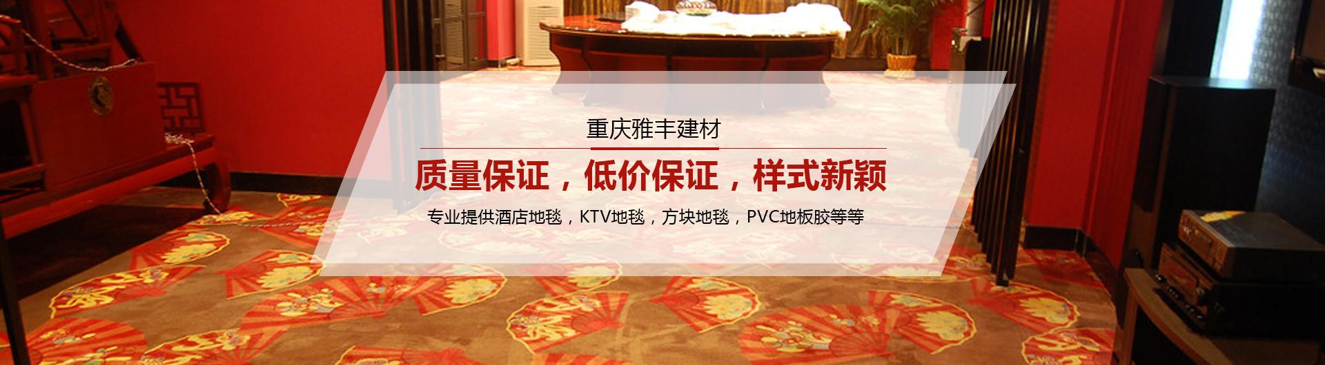 manbetx官网下载PVC万博manbetx网站