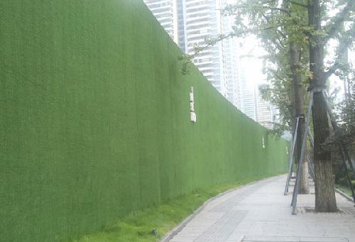 北碚围挡草坪