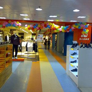 商场PVC地板哪家好